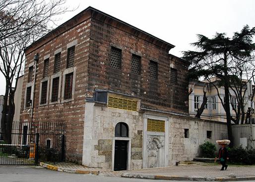 Mahalle Mektebi(1886-87)